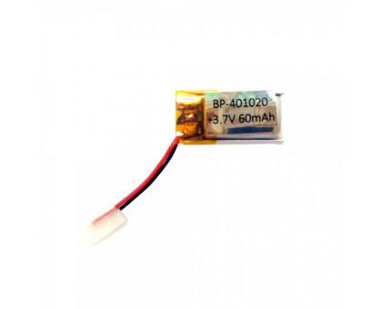 Аккумулятор 401020 Li-Pol 60mAh 3.7V