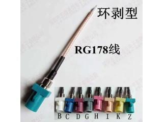 Разъемы Fakra для кабеля RG178