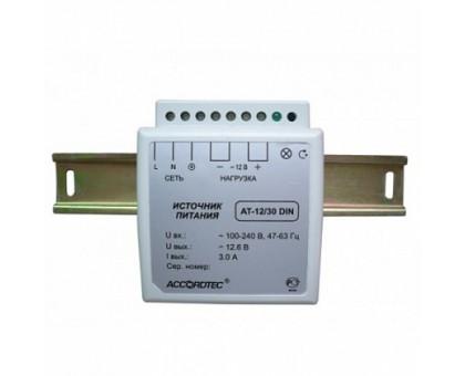 AT-12/15 DIN Источник стабилизированного питания с креплением на DIN-рейку