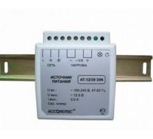 AT-12/30 DIN Источник стабилизированного питания с креплением на DIN-рейку