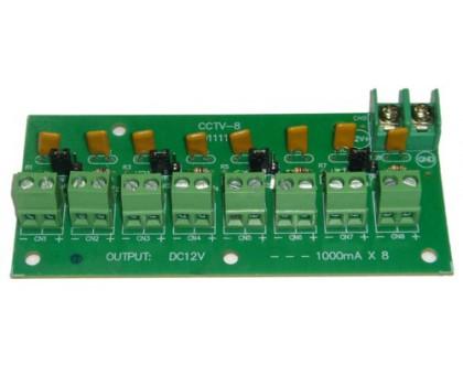 CCTV-8 Защитно-коммутационное устройство