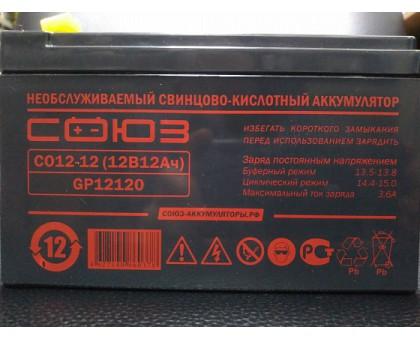 Аккумулятор 12В 12 А/ч СОЮЗ СО12-12