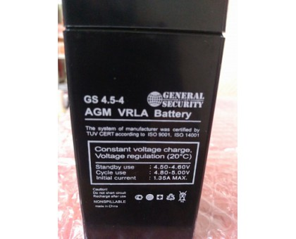Аккумулятор 4В 4,5 А/ч GS General Security