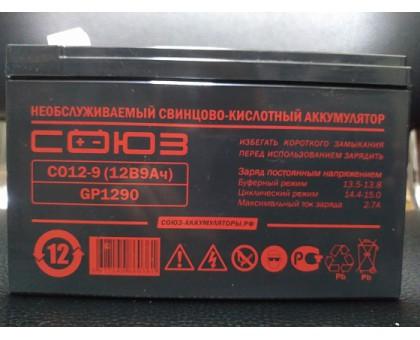 Аккумулятор 12В 9 А/ч GP СОЮЗ CO 1290