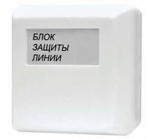 Блок защиты линии БЗЛ исп.01