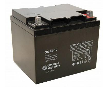 Аккумулятор 12В 40 А/ч GS General Security