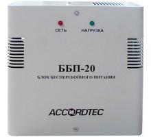 ББП-20 Блок бесперебойного питания (АКБ до 7Ач)