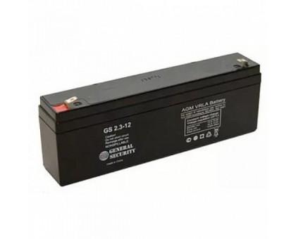 Аккумулятор 12В 2,3 А/ч GS General Security